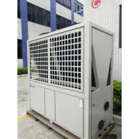 Buy cheap Meeting swimming pool heat pump100KW heating capacity industrial heat pump for from wholesalers
