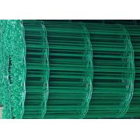 Buy cheap Hot Dipped Welded Galvanized Wire Fence Panels For Protection / Decoration product