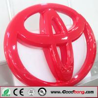 Buy cheap High quality vacuum forming acrylic backlit 3D  toyota car logo sign product