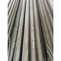 Buy cheap Cold Rolled round seamless pipe 	carbon steel pipe black carbon steel pipe product
