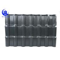 Buy cheap New House Building Material Colorful ASA Resin Plastic Roof Tile With 30 Years Using Long Life product