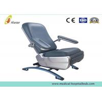 Buy cheap Adjustable Hospital Furniture Chairs product