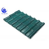 Buy cheap Slope Roof spanish Weather Resistance Synthetic Resin Roof Tile ASA Coated 1040 mm Width product