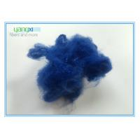 Royal Blue PSF Polyester Staple Fiber With 1.5D Fineness Easy To Process