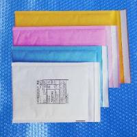 Buy cheap Nature Kraft Bubble Envelope with All Kinds of Colors product
