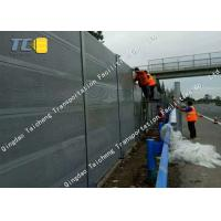 Buy cheap Aluminum Sheet Metal Highway Noise Barrier , Subway Acoustic Sound Barrier product