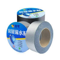 China aluminium flashing tape Tape 1.0mm Thickness With Strong Waterproof Seal on sale