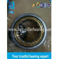 Buy cheap Small NJ2207 E. M1A.C4 Cylindrical Roller Bearing 69.5 KN Basic Dynamic Load Rating product