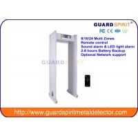 Buy cheap High Sensitivity Metal Detector Walk Through Access Control Body Security Scanner Doors product