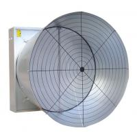 Buy cheap 9FJ-E series exhaust fan for poultry houses product