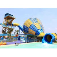 Hurricane Water Slide , Adventure World Tornado Slide 3.2 - 18M Slide Diameter