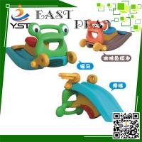 Buy cheap Kindergarten Custom Plastic Slides Frog Ride With Slide 2 In 1 Two Years Warranty product
