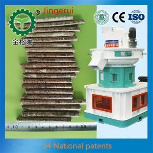 Buy cheap La alta producción de Jingerui modificó el granulador en venta China de la harina para requisitos particulares de madera product