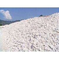Buy cheap low silica high active Metallurgy Quicklime from wholesalers