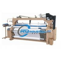 Buy cheap High Speed Water Jet Weaving Machine / Water Jet Power Loom 900Rpm product