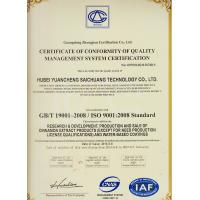 JCJ Logis Co.,ltd Certifications