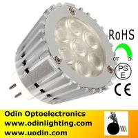 China MR16 LED downlight on sale