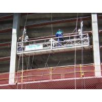 Buy cheap Safe Window Cleaning Platform ZLP 630 , scaffolding working platform with Stable from wholesalers