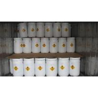 China Calcium Hypochlorite by Calcium Process on sale