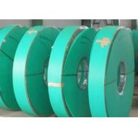Buy cheap Grade 444 SS Cold Rolled Steel Strip, High Precision Stainless Steel Strip Roll product