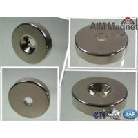 China High Quality Sintered Neodymium Magnet rare earth magnet on sale