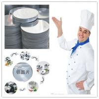 Buy cheap Thickness 0.5mm to 2.5mm Alloy 1100 1060  1050 Aluminium Discs with Deep Drawing for Cookwares product