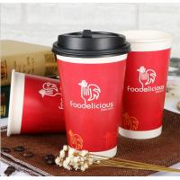 China Party Theme Paper Espresso Cups With Lids 12oz Food Grade Eco Friendly on sale