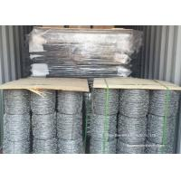 Buy cheap Hot Dipped Galvanized Barbed Wire Mesh Roll / Barbed Wire Mesh Fence Design product