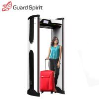 Buy cheap Indicator Outdoor Backup Battery Commercial Metal Detector Door Password Protection product
