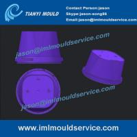Buy cheap PP thin-wall packaging products mould structure, 200ml of thin-walled boxes mould drawing product