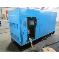 Buy cheap Silent Diesel Generator 100KW / 125KVA Water Cooled Soundproof Generator product