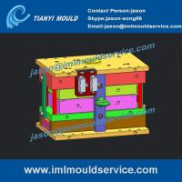Buy cheap two cavites food packaging and thin-wall molding,expertise in thin-walled sweet cup mould product