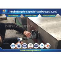Buy cheap H13 Block Hot Work Tool Steel product