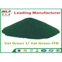 Buy cheap C I Vat Green 1 Brilliant Green Natural Indigo Dye Powder CAS 128-58-5 product