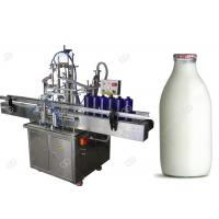 Buy cheap Full Automatic Milk Pouch Food Packing Machine , Food Product Packaging Machine product