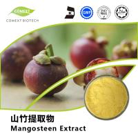 Buy cheap Hot Selling Mangosteen Extract α-mangostin 90% Powder HPLC Testing Light Yellow product