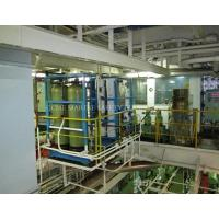 Buy cheap Ro Water Treatment Plant / reverse osmosis / seawater desalination plant product
