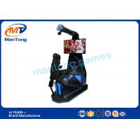 China Gatling Gun VR Shooting Simulator HTC Vive Games With Six 360 Degree Vision Game on sale