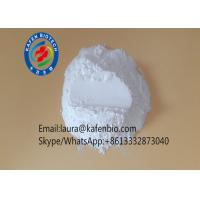 Buy cheap Pursodiol ursodeoxycholic acid liver , 99% Purity UDCA Powder CAS 128-13-2 product