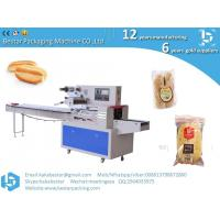 Buy cheap Coconut bread fruit bread strawberry bread stainless steel packaging machine product
