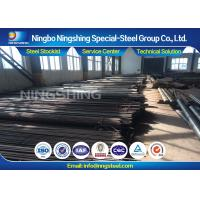 Quality 9SiCr / 1.2108 / 9XC Forged Steel Bar For Measuring , Cutting Tools , Shear for sale