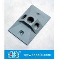 Buy cheap OEM Vertical Aluminum Rectangular Weatherproof Electrical Boxes Cover product