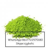 Buy cheap Buy Raw Best Quality Green Tea Plant  Extract Powder Online Weight Loss from wholesalers