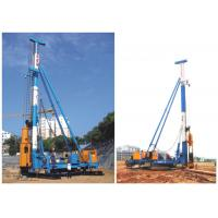 Buy cheap OEM Hydraulic Impact Hammer For Precast Concrete Pile Steel Pipe Piles product