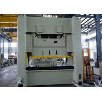 Buy cheap Automatic Sheet Metal Perforating Machine Gypsum Plasterboard Manufacturing Machine from wholesalers