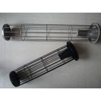 Buy cheap galvanized surface bag filter cage product