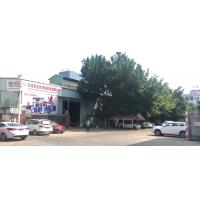 Firstop Group Co. Limited
