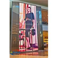 Buy cheap Transparent LED Display H7.81mm V15.625mm ,Glass Wall Screen p3.91,P7.81,P8,P10mm , AEISEL product