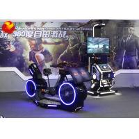 China Cool 9d VR Fitness Bicycle Virtual Gaming Machine With 9d Virtual Reality Glasses on sale