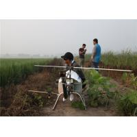 Buy cheap Crop Spraying Drones 2 Nozzles Repeat Mode or Full Autonomous 20KG Pesticide Payload Capacity product